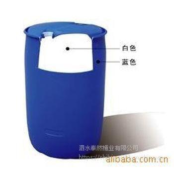 龙口单双环全新料200l塑料桶闭口化工桶聚丙烯堆码桶