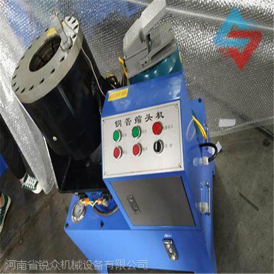 自动挖机油管缩管机 液压胶管压管机