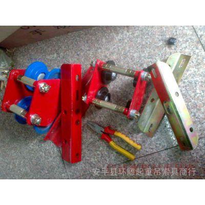 微型电动葫芦专用手推跑车/单轨滑车0.5T1T