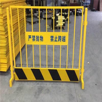材料堆场分隔栏 天塔吊基础防护栏杆 警戒隔离栏杆