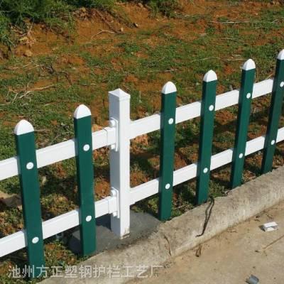厂家,淮安市pvc护栏-栏杆价格优惠的厂家