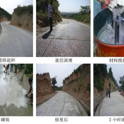 聚合物砂浆 快速结构修补料 水泥路面起砂修补 全国发货