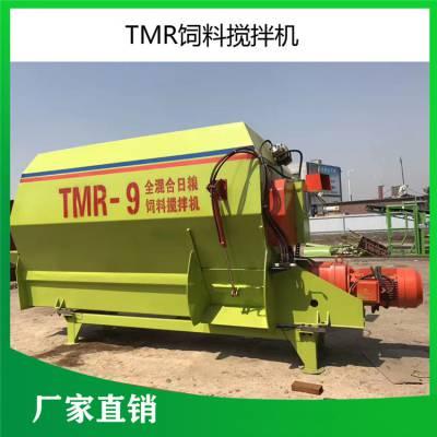 立式TMR搅拌机 精粗饲料拌料机 羊场饲料搅拌机