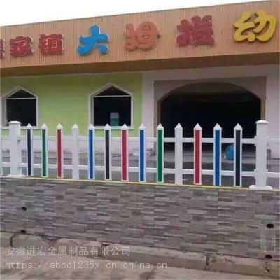 批发市政文明建设绿化PVC护栏 景区草坪护栏 庭院塑钢围栏栅栏现货