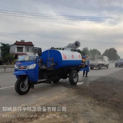 江苏小型3方园林绿化洒水车批发 三轮雾炮洒水车