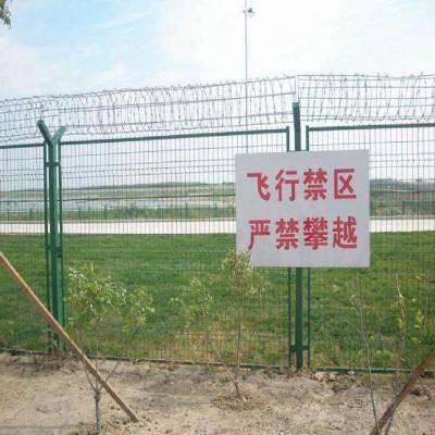 佛山鱼塘围栏网厂家-基坑铁丝围栏网-养殖场围栏网