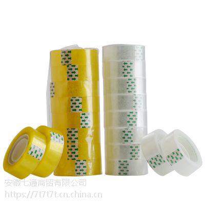 芜湖透明胶带 封箱胶带 打包胶布 打包装封箱口胶带布纸米黄色警示语批发定制高粘加长宽厚1234567