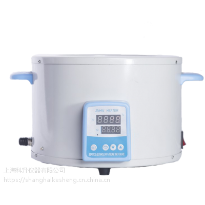 智能数显电热套ZNHW-II实验用圆底烧瓶加热套