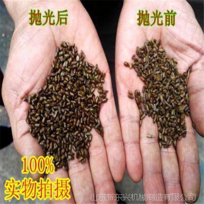 粮食抛光机 红小豆黑大豆赤小豆去霉机 菜籽打磨抛光机