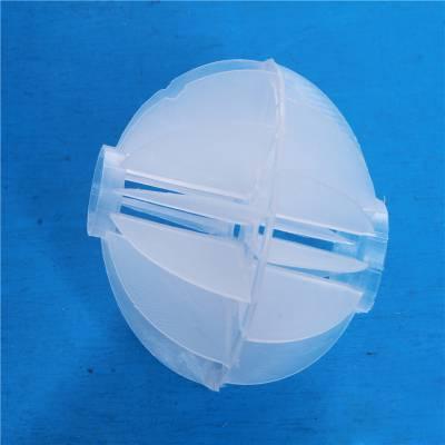 厂家直销 PP多面球 塑料空心多面球 重量轻 强度大
