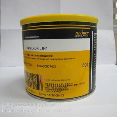 Klubersynth UH1 6-1000 克鲁勃UH1 6-1000合成食品级高温齿轮油