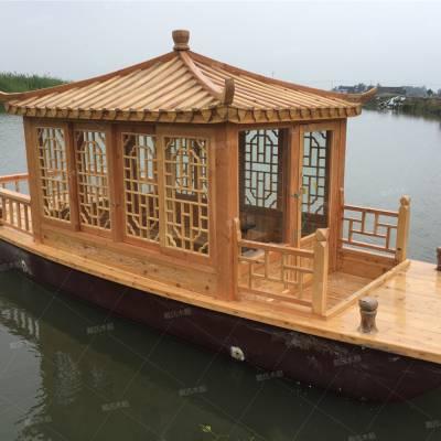 戴氏木船 观光旅游船 河南信阳木船厂家定制6座景区旅游船