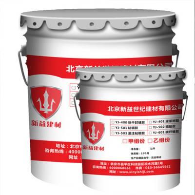 ECM环氧树脂胶泥,环氧砂浆厂家批发