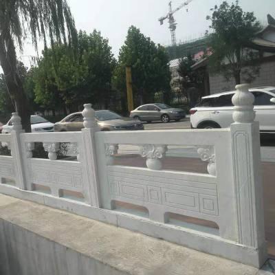 河道石栏杆定制-曲阳县聚隆园林雕塑有限公司