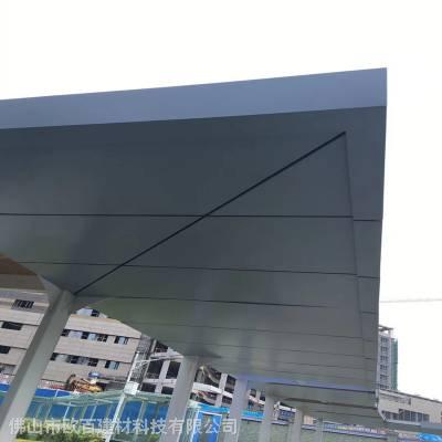 氟碳铝单板_门头_雨棚_幕墙铝单板定制生产厂家