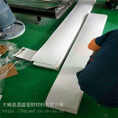 昌盛密封专销 四氟板 耐腐蚀 四氟楼梯板 现货直发