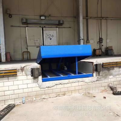 固定式登车桥厂家批发 月台搭桥 物流装卸设备