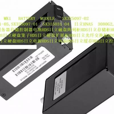 SX325097-02 SX315031-05 HNAS 3080G2,3090G2存储柜控制器电池