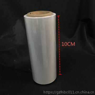 大小袋子定制PVC收缩膜POF收缩膜全自动包装机卷膜收缩膜袋子收缩卷膜欢迎定制