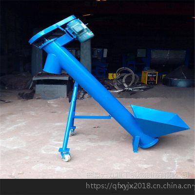 自吸式螺旋绞龙输送机 专业生产管式螺旋输送机