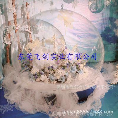 厂家定制亚克力球亚克力半球 透明空心球 装饰包装球婚庆道具球