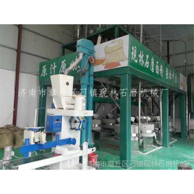 玉米磨粉机 皮芯分离石磨双机小型机组 面粉加工设备 全自动石磨