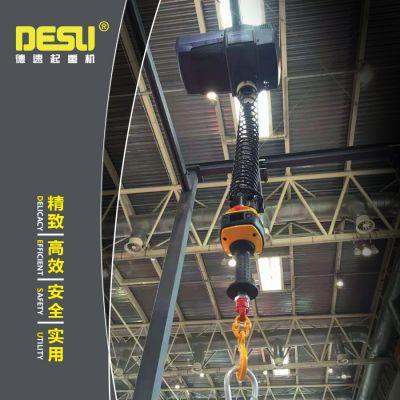 电动葫芦平衡器 手持式伺服智能提升机 智能折臂起重机
