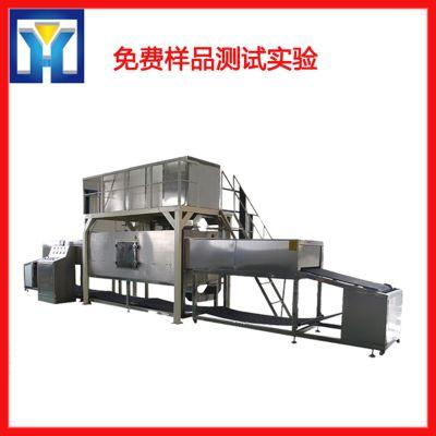纱线微波干燥设备//拓博隧道式干燥机/染料毛沙烘干机械