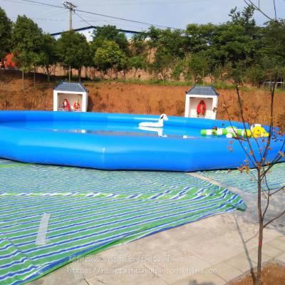 大量供应充气水池 儿童充气泳池大型游乐园商用泳池 方形PVC大型移动充气水池