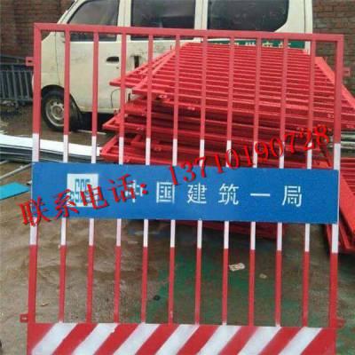广州楼盘黄色警示栏/深圳建设围栏批发/江门临边护栏图片