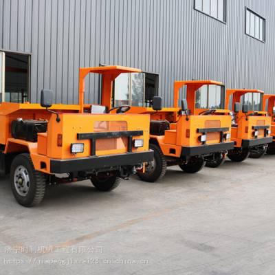 8吨矿用 厂家直销小型矿用自卸车
