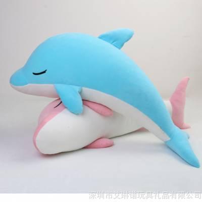 海豚毛绒玩具公仔睡觉抱枕鲸鱼玩偶大号布娃娃靠枕送女生生日礼物