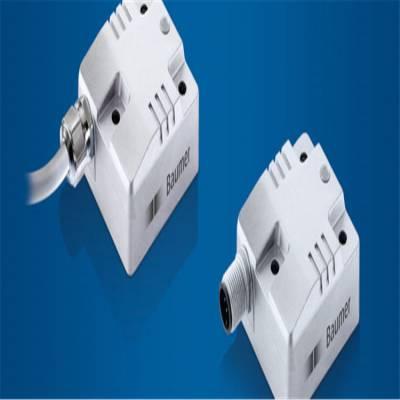 瑞士Baumer高线性精度位移开关带背景抑制功能 检测深色光亮物体