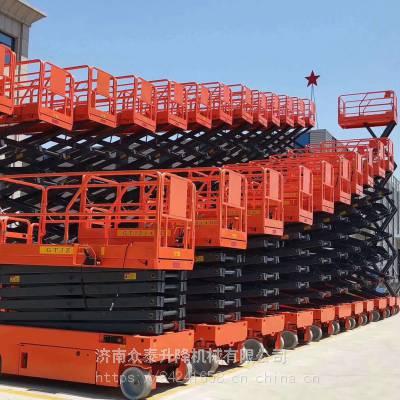 江苏全自行履带式升降平台 山东航天专业定制特殊升降平台