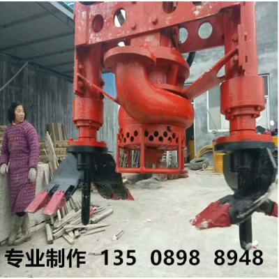 双搅拌器 挖掘机钢厂抽渣泵JHW厂家直供