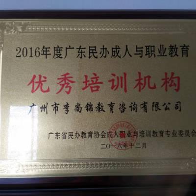 锦毅专业教学-齐齐哈尔工程资料员培训学校