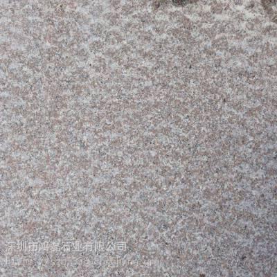 深圳花岗岩芝麻灰 荔枝面外墙干挂板材 自有矿