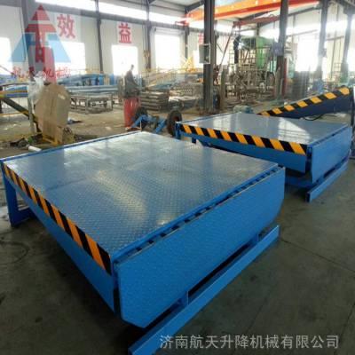 液压式登车桥厂家 6up传奇扑克  江苏省南通 液压式卸货平台 上下货月台 专业设计