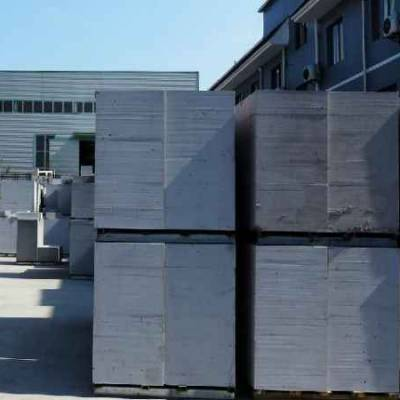 凯里市蒸压加气混凝土砌块