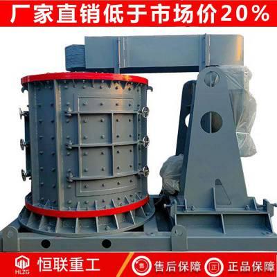数控立式制砂机 板锤立式打砂机 河卵石制砂机设备 立轴式制砂机