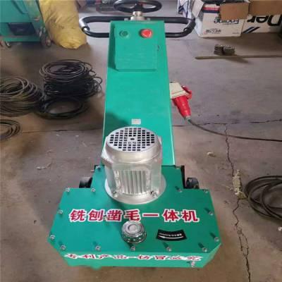 手推式凿毛机 厂家供应新款打毛机 多功能路面打磨机