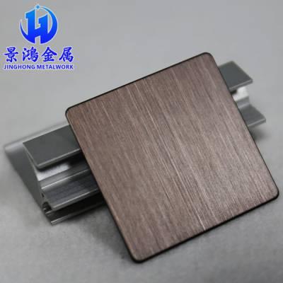 304拉丝深褐色不锈钢平板现货厂家