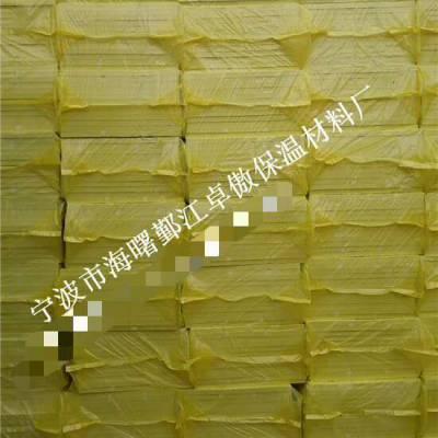 浙江挤塑板值得信赖 服务为先 卓傲保温材料供应