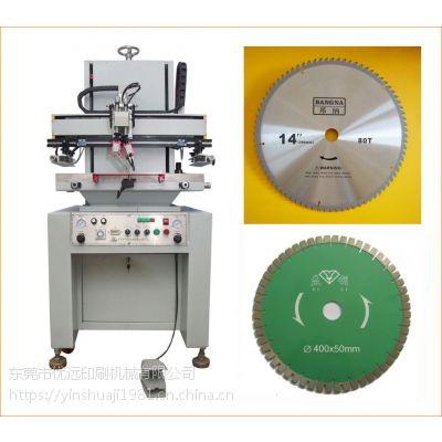 锯片丝印机全自动锯条移印机金属铁片标牌丝网印刷机