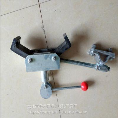 接触网检修梯车抓轨器防侧翻抓轨器卡轨器铁路梯车防倾制动器