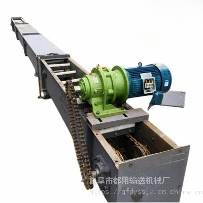 煤矿刮板机热销灰粉刮板机ljxy