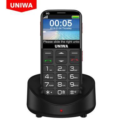 新款3g直板大按键老人手机超长待机大声大字体SOS老年机工厂直销