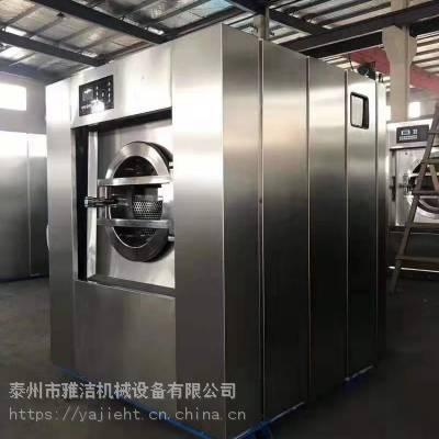 雅洁全自动洗脱机,全自动洗脱两用机100公斤产品热卖,百度推荐