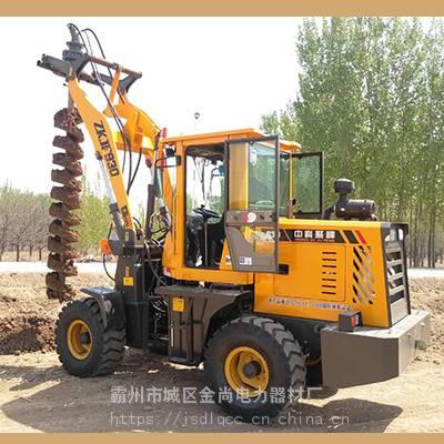 沙河市线杆打眼机,装载机改装水泥杆打洞机,电线杆光伏打桩机型号