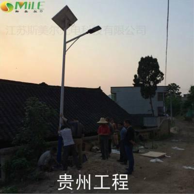 北京智能太阳能路灯厂家